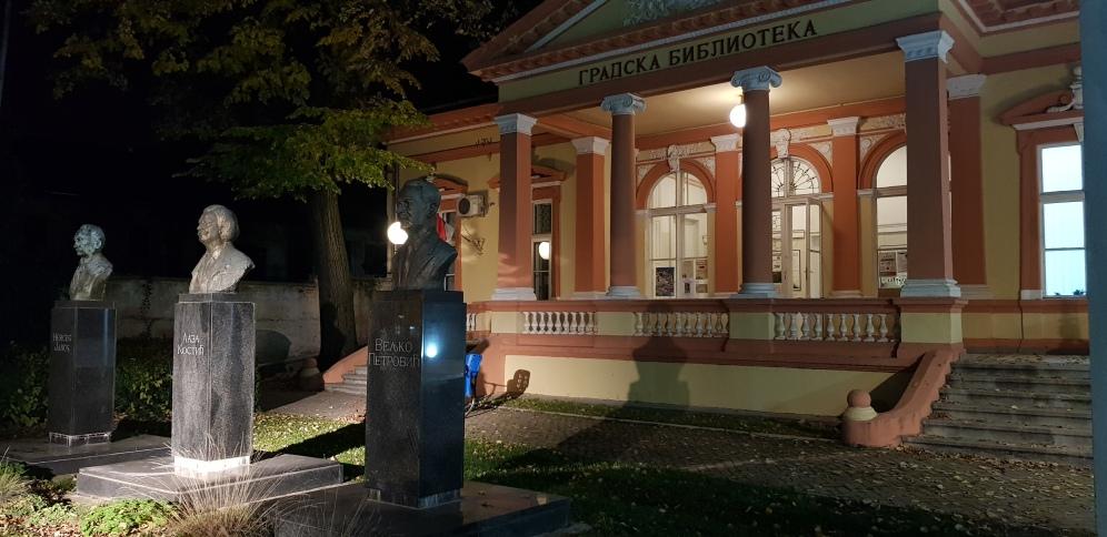 Mala biblioteka, Vojino omiljeno mesto u Somboru